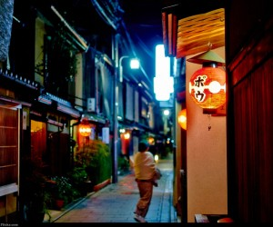 Kyoto: best time to go