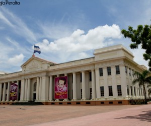 Managua: best time to go