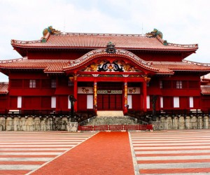 Naha (Okinawa): best time to go