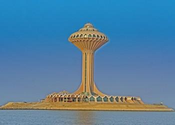 Al Khobar